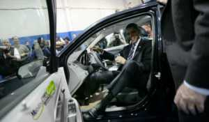 autopartage obama